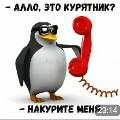4192392003