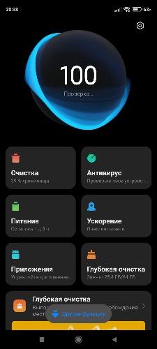 Screenshot_2021-08-30-20-38-43-809_com.miui.securitycenter.jpg